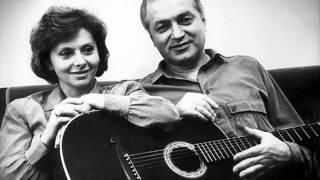 Татьяна и Сергей Никитины - Ты, да я, да мы с тобой