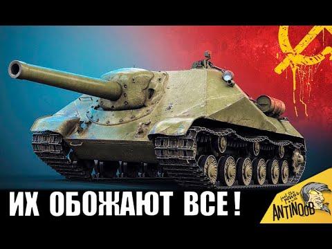 ТЕБЕ БУДУТ ЗАВИДОВАТЬ! САМЫЕ КАЙФОВЫЕ ТАНКИ В World of Tanks!
