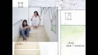 Paimana Bideh with Lyrics & Translation - YouTube