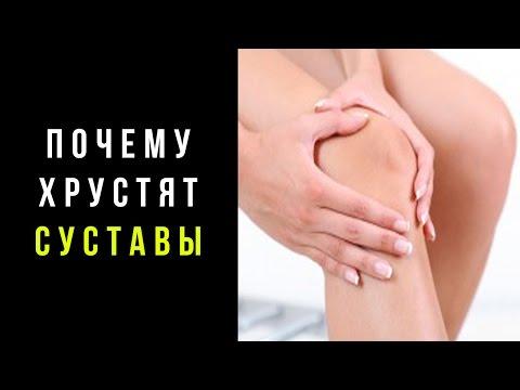 Почему хрустят суставы колени и позвоночник