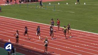 Bondoufle 2018 : Finale 200 m Cadettes (Gemima Joseph en 23''59)