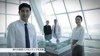 PR film(Japanese version)