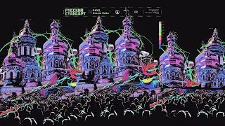 ЛАУД & Cream Soda   Русский Стандарт (EP) (2019)