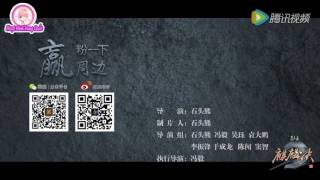 Hoà Tấu : Nguyện tình ( OST mộ vương chi vương )