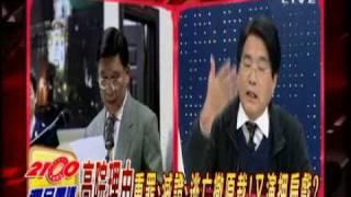 全民开讲 2008年12月28日 Chunk 5