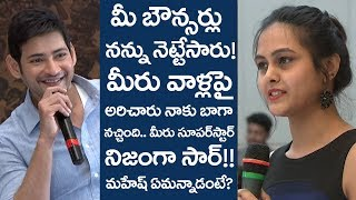 mahesh babu respect towords woman   KTR Special Interview with Mahesh Babu   friday poster