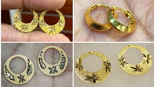 Latest Gold Nattiyan For Boy|| Mens Gold Earrings Designs // Chand Bali For Boy / Gold Bali For Boy