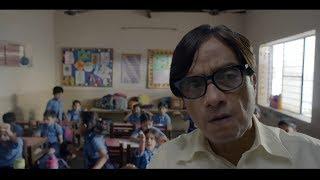 "Reliance Smart - Bajendra Kala ""Back To School"""