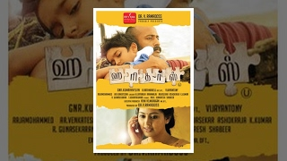 Haridas (ஹரிதாஸ்) 2013 Tamil Full Movie - Sneha Prasanna, Kishore