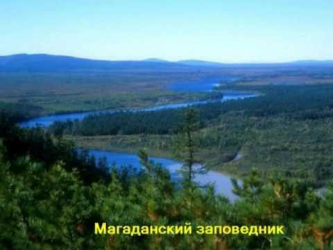 Природные объекты Всемирного списка ЮНЕСКО в России