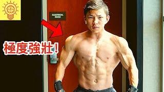 全球最強孩子!他手臂強得太過變態!