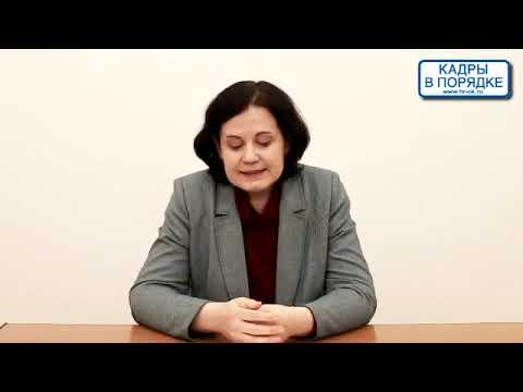 """Семинар: """"Управление  конфликтами в организации"""" Жижерина Ю.Ю."""