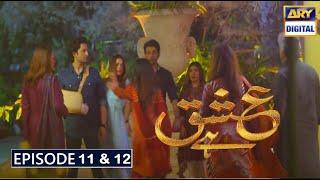 Ishq Hai Episode 11 & 12 Part 1 & Part 2 Teaser  Ishq Hai Episode 11 Ishq Hai Episode 12 Ary Digital