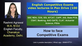 How to face Competitive Exams (Exam Tips)