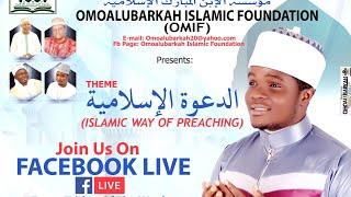 Ipepe Esin Islam Episode Six (6)  By USTAZ ABDULSALAM TAIYELOLU SAHEED SULAIMON OMOALUBARKAH