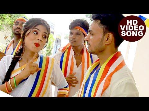 Kaha Jaiba Sabke Bator Ke - Vishal Gajipuri, Sapna Baudh - Bhojpuri Hit Songs 2018