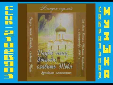 Коллекция православные храмы