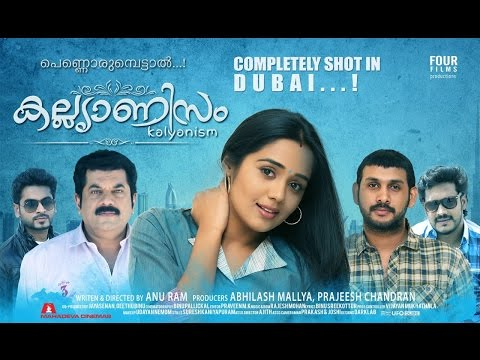 Kalyanism Malayalam movie trailer