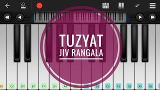 tuzhat jeev rangala song instrumental - TH-Clip