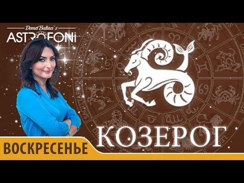 Гороскоп на июль 2016 для скорпионов женщин