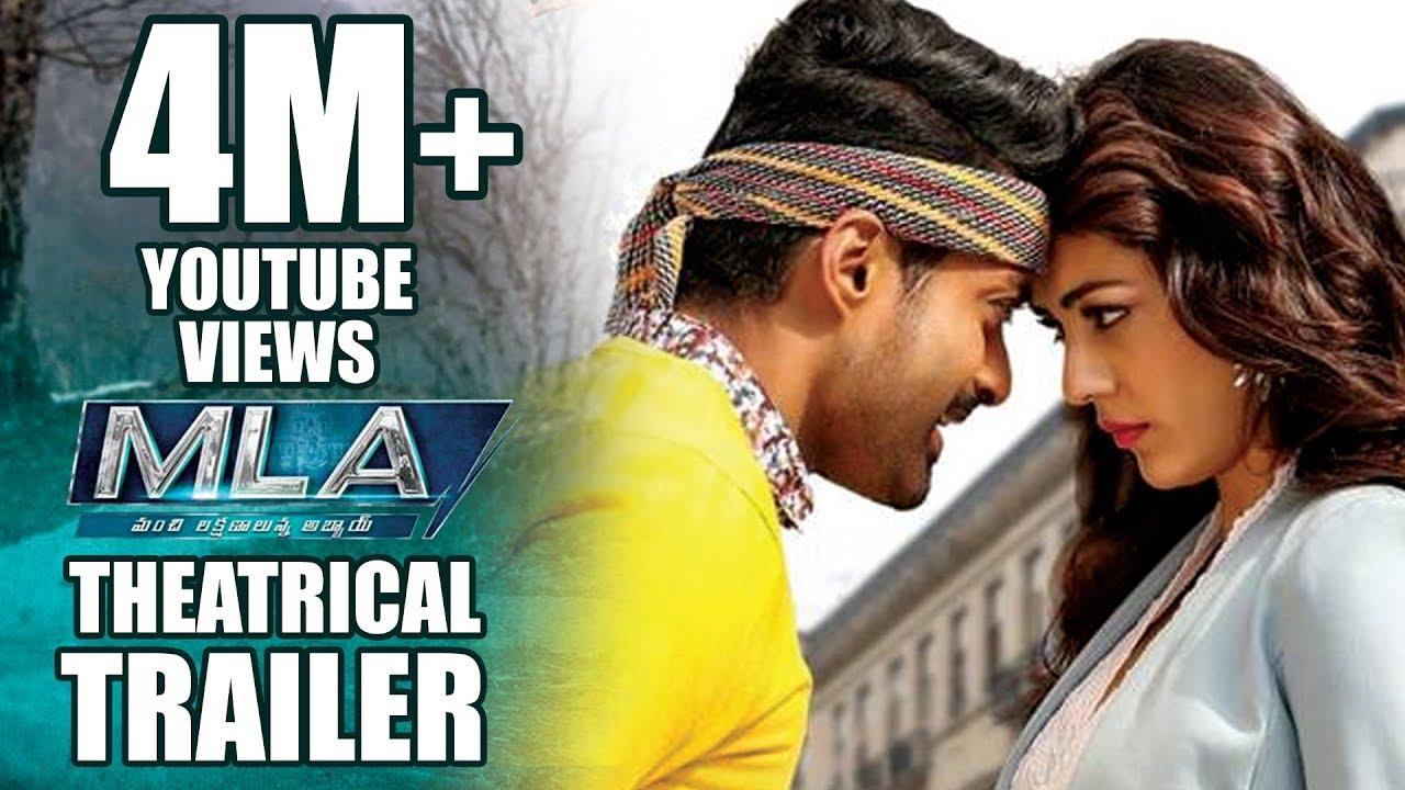 MLA Telugu Movie Theatrical Trailer | Nandamuri Kalyan Ram | Kajal Aggarwal