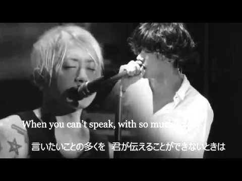 P.T.P×Taka From ONE OK ROCK「Voice」和訳・歌詞つき Mp3