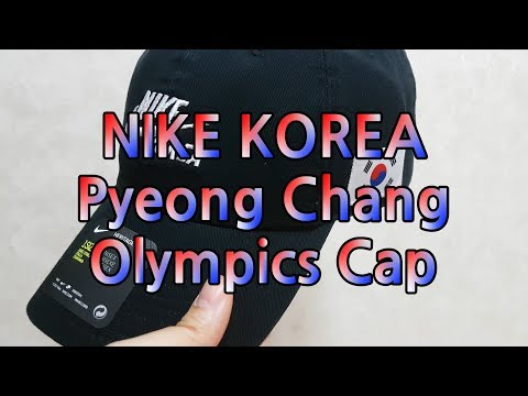 Nike Korea Baseball Cap For PyeongChang Winter Olympic Commemorative Review 4K