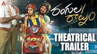 'Rangula Raatnam' theatrical Trailer