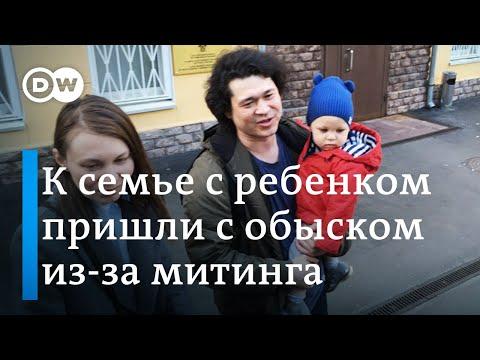 Дело о лишении родительских прав за ребенка на митинге: что говорят родители