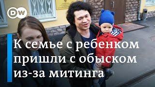 Дело о лишении родительских прав за ребенка на митинге: что говорят родители (06.08.2019)