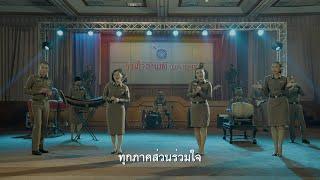 【 MusicVideo 】 ทั่วไทยร่วมใจสู้ภัย Covid 19 (เมดเลย์ 4 ภาค)