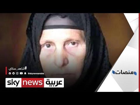 العرب اليوم - شاهد: براءة المتهمين بتعرية