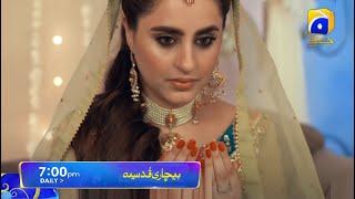 Bechari Qudsia Episode 15 Teaser Promo Review By Showbiz Glam