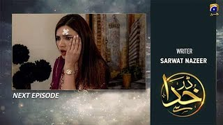 Darr Khuda Say - EP 28 Teaser - 10th Dec 2019 - HAR PAL GEO DRAMAS