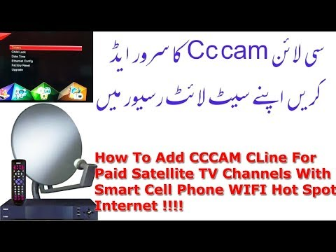 How to add CCCam Cline Server in Satellite Receiver | Cline CCCam