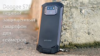 Смартфон DOOGEE S70 6/64GB Red от компании Cthp - видео 3