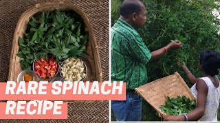 Saag ki anokhi sabzi | A rare spinach recipe | Village Food Recipes