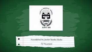 Rajiv Gandhi: Jawahar Navodaya Vidyalaya