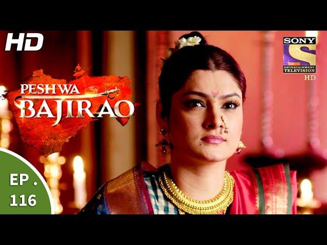 Peshwa Bajirao – 3rd July 2017 – Episode 116 – Full Episode | SET TV