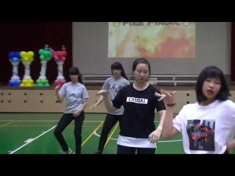 106-2臺北市立忠孝國中八年級熱舞比賽04-805〈Fire Magic〉
