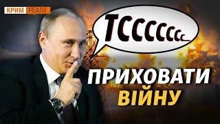 Dlaczego Putin ukrywa wojnę przed Rosjanami????-wiadomości w j.rosyjskim