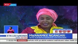 Mwanamke ngangari:Tunamuangazia askofu Grace Muthoni
