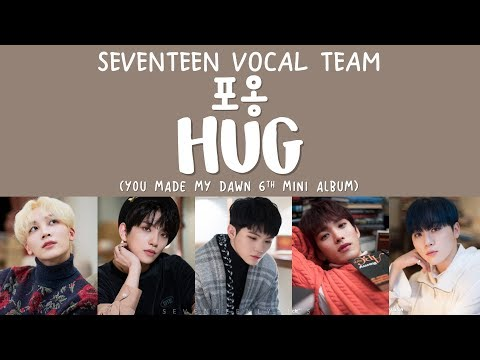 [LYRICS/가사] SEVENTEEN (세븐틴) - 포옹 (HUG) (You Made My Dawn 6th Mini Album)