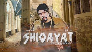 Shiqayat - Bohemia |  New 2017 Rap beat | bohemia type beat instrumental