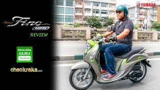 """รีวิว Yamaha Fino 125 Deluxe กับฟีเจอร์ใหม่ """"Stop & Start System"""" คันนี้แหละใช่สุด"""
