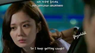 Hong Dae Kwang - It Shows (티가나요) FMV (I Remember You OST)[ENGSUB + Romanization + Hangul]