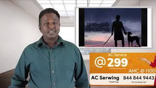Pariyerum Perumal Review - Tamil Talkies