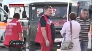 МУКАЧЕВО  КРЫСЫ ПРОТИВ САРАНЧИ, Последние новости Украниы 23 07 2015