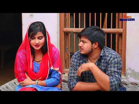 पति पत्नी की भयंकर लडाई || Pati Patni Ki bhayakar Ladai || Nisha Katyal || Two Haryanvi