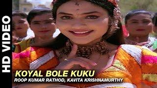 Koyal Bole Kuku - Janta Ki Adalat | Roop Kumar   - YouTube